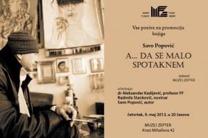 Promocija knjige Sava Popovića